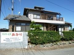 デイサービス あかり(埼玉県 東松山市)介護 訪問介護 入浴 訪問入浴 住宅介護支援