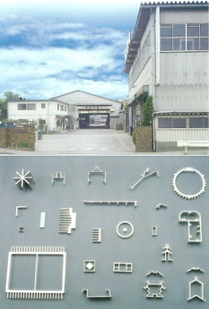 アルワーク株式会社(埼玉県鴻巣市)アルミ加工 各種アルミ製品組立 鋳造 表面処理 溶接 塗装