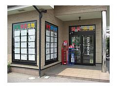 株式会社 アップルハウス(埼玉県越谷市)賃貸・売買