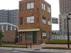 新井法律事務所(さいたま市浦和区)弁護士