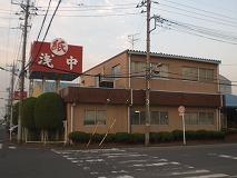 アサナカ紙商事株式会社~川越市~紙販売業~