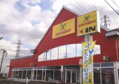 ASTRO PRODUCTS(アストロプロダクツ)(埼玉県行田市)整備工具専門店