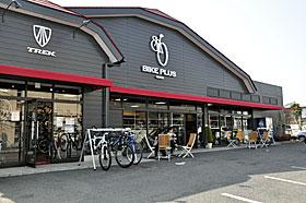 BIKE PLUS~バイクプラス~さいたま大宮店 (さいたま市大宮区) スポーツ自転車