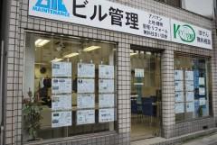 株式会社ビル管理 (埼玉県上尾市)