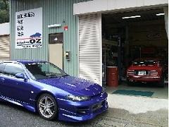 BodyShop OZ(ボディーショップ オズ)自動車販売・修理・鈑金・塗装・ジェットスキー販売・修理・オリジナルカラーペイント