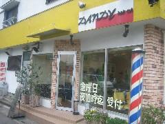 DANDY  HAIR CUT (さいたま市中央区) (理容室)