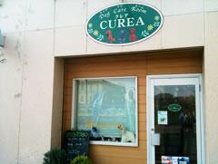クレア -Dog Care Room CUREA- (さいたま市 桜区) ペットサロン・ペットホテル