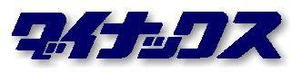ダイナックス株式会社(さいたま市中央区)パソコン修理 データ復旧 PC修理