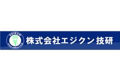 株式会社 エジクン技研 (さいたま市 大宮区) フット用マウス、オリジナルマウスの開発・販売