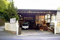 株式会社 富士梱包(埼玉県川口市)梱包