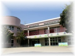 学校法人 野尻学園 ふじ幼稚園 (埼玉県北本市) 幼稚園