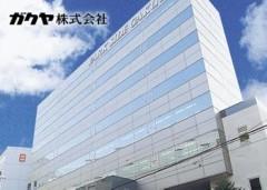 ガクヤ株式会社(埼玉県行田市)靴下、足袋