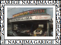 ガレージナカジマ (さいたま市 見沼区) 国産・外車販売・一般修理・車検