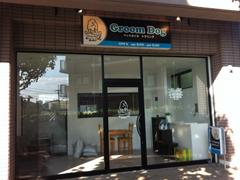 Groom Dog(久喜市)トリミング&ペットホテル