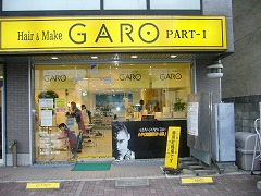 Hair Make GARO (埼玉県 東松山市) 美容室