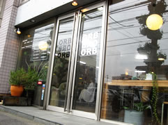 美容室 ORB (さいたま市 南区) 美容室・ヘアサロン
