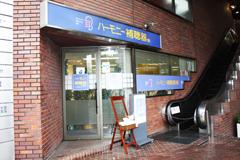 ブルーム 大宮店(さいたま市大宮区)認定補聴器専門店