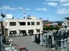 原産業 株式会社 (さいたま市中央区) (石材)