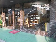 hair cut hayashi (さいたま市大宮区) (理容室)