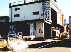 株式会社ひろい(さいたま市中央区)配管 資材