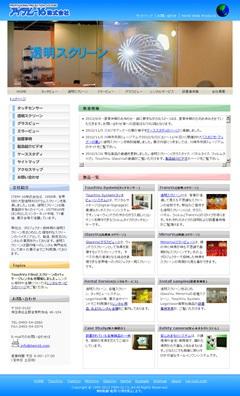 アイテム-16 株式会社(埼玉県比企郡吉見町)各種印刷物作成、映像機器の販売&レンタル