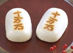 株式会社 十万石ふくさや(埼玉県行田市)和菓子・洋菓子・パンの製造