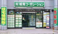 有限会社城南コーポレーション (埼玉県北本市) 不動産