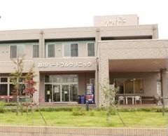 医療法人社団 仁心会 越谷ハートフルクリニック (埼玉県越谷市) 病院