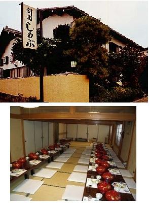 割烹 しのぶ (さいたま市桜区) 懐石料理