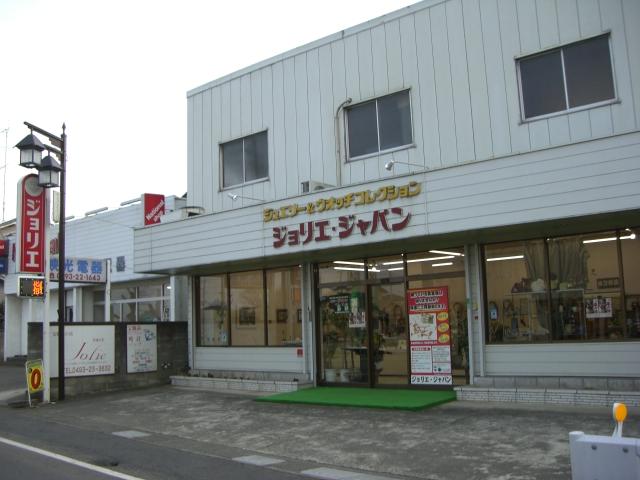 株式会社 ジョリエ・ジャパン