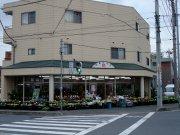 有限会社 加藤生花店(桶川)生花販売、フラワーアレンジメント