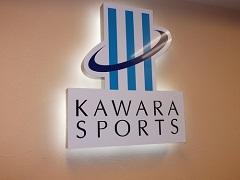 カワラスポーツクラブ(埼玉県比企郡小川町)スポーツクラブ フィットネス スイミング キッズ体操スクール