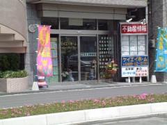株式会社ケイエイホーム (埼玉県北本市) 不動産