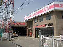 有限会社 吉川農機製作所(埼玉県越谷市)農業・建設・空調機械販売、修理