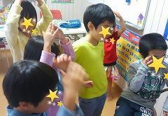 アルク Kiddy CAT英語教室 GENKids(さいたま市桜区)子供英語教室