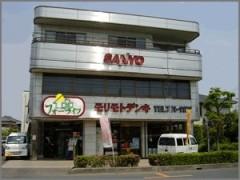 株式会社モリモト電機 (埼玉県上尾市)