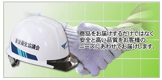 株式会社 小坂商会