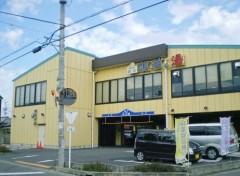 越谷健美の湯 (埼玉県越谷市) スーパー銭湯