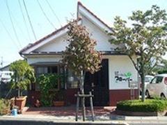 ケアステーション クローバー (埼玉県久喜市) 訪問介護サービス