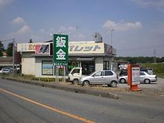 車工房パレット(埼玉県大里郡寄居町)自動車の鈑金塗装、ボディーのキズ、ヘコミ、ツブレの修理