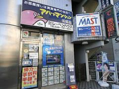 MAST(株)レーベンハウス桶川店(桶川市)不動産賃貸業