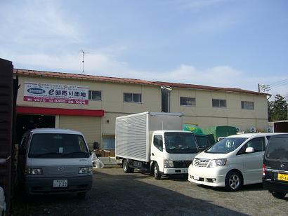 株式会社 マルナカ (埼玉県 東松山市)卸売り業