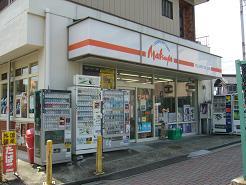 有限会社 松屋酒店 (埼玉県 東松山市) 酒類卸売業