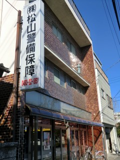 株式会社 松山警備保障 (埼玉県 東松山市)
