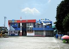 松山幼稚園(東松山市)幼稚園