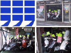 メカニコ コバヤシ 二ツ宮店 (さいたま市西区) (バイクショップ・認証アリ)