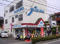 メカニココバヤシ 大和田店 (さいたま市見沼区) (バイクショップ・認証工場)