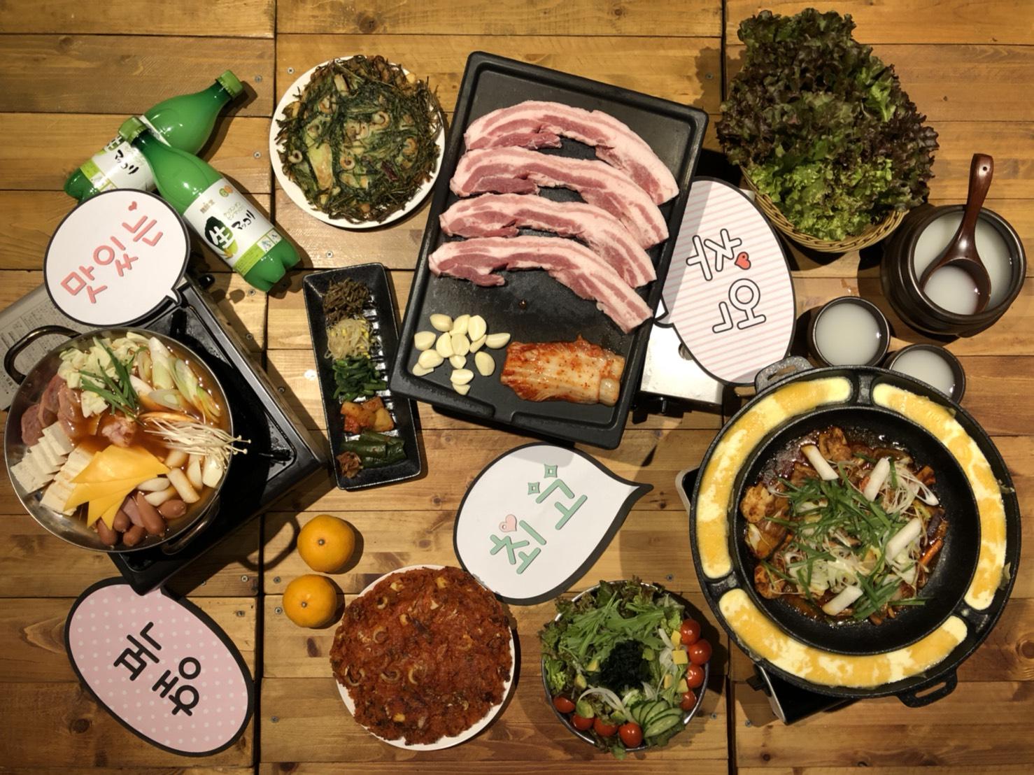 韓国居酒屋メガトンパンチ(熊谷市) 韓国料理