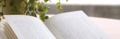 有限会社 幹書房(さいたま市浦和区)書籍 グルメガイド 出版
