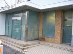 株式会社 三浦装具製作所 (埼玉県 東松山市)補装具全般の製作・修理・販売